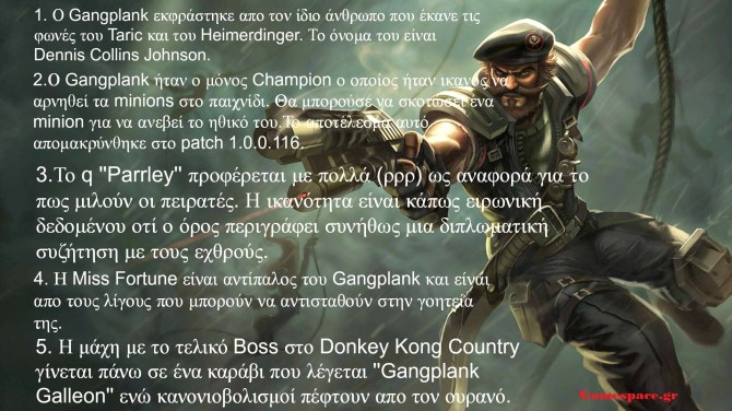 Gankplank Facts
